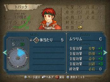 FE暁_4-04_003.jpg