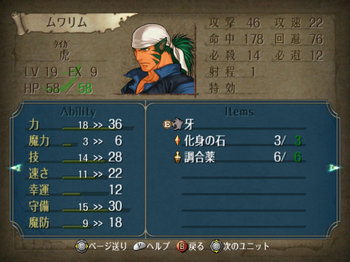 FE暁_4-04_005.jpg