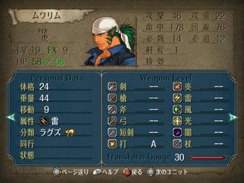 FE暁_4-04_006.jpg