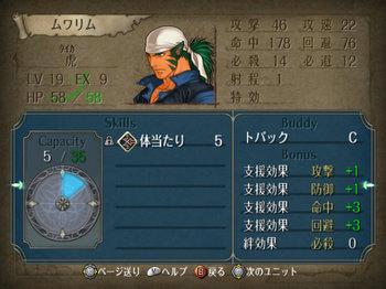 FE暁_4-04_007.jpg