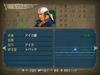 FE暁_4-04_008.jpg