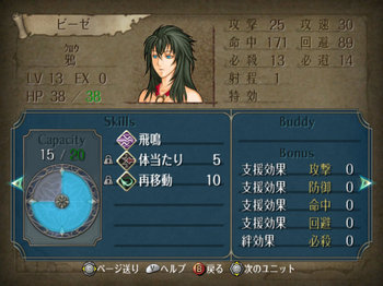 FE暁_4-04_011.jpg