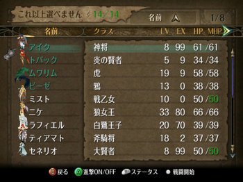 FE暁_4-04_013.jpg