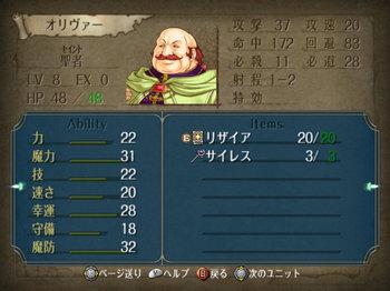 FE暁_4-04_015.jpg