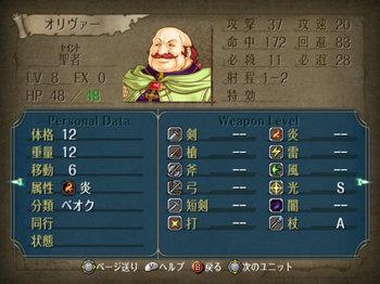 FE暁_4-04_016.jpg