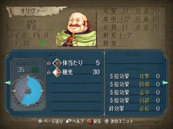 FE暁_4-04_017.jpg
