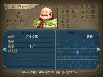 FE暁_4-04_018.jpg