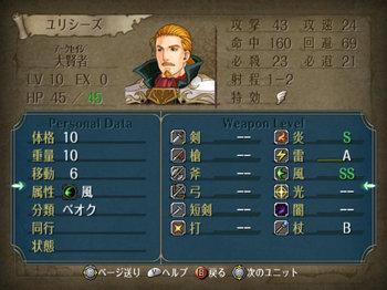 FE暁_4-05_002.jpg