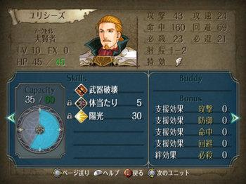FE暁_4-05_003.jpg