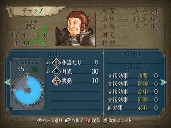 FE暁_4-05_008.jpg