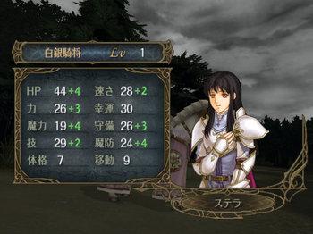 FE暁_4-05_010.jpg