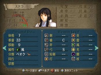 FE暁_4-05_012.jpg