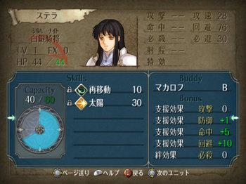 FE暁_4-05_013.jpg