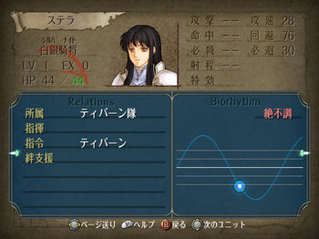 FE暁_4-05_014.jpg