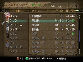 FE暁_4-05_016.jpg
