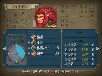 FE暁_4-06-1_004.jpg