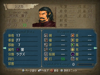 FE暁_4-06-1_007.jpg