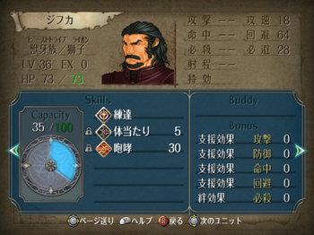 FE暁_4-06-1_008.jpg