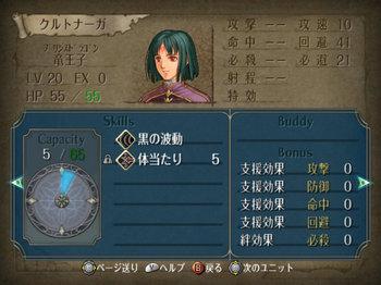 FE暁_4-06-1_012.jpg