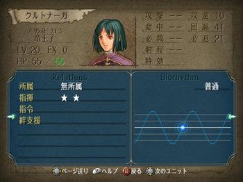 FE暁_4-06-1_013.jpg