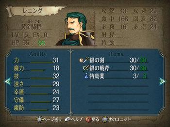 FE暁_4-06-1_018.jpg