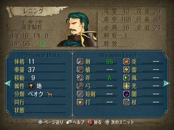 FE暁_4-06-1_019.jpg