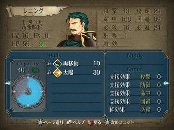FE暁_4-06-1_020.jpg