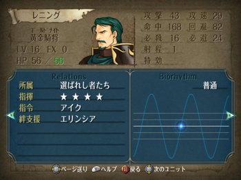 FE暁_4-06-1_021.jpg
