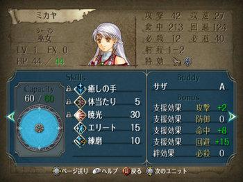 FE暁_4-06-1_025.jpg