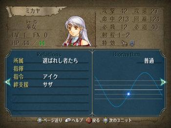 FE暁_4-06-1_026.jpg