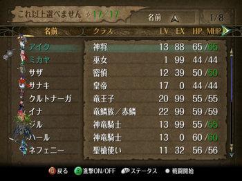 FE暁_4-06-1_027.jpg