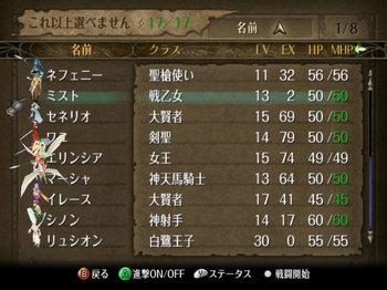 FE暁_4-06-1_028.jpg