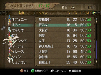FE暁_4-06-3_002.jpg