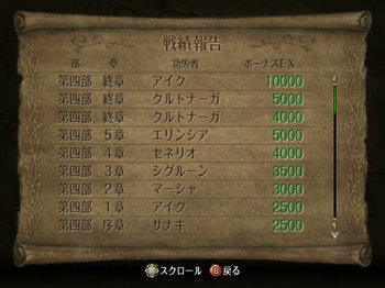 FE暁_4-06-4_000.jpg