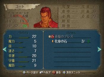 FE暁_4-06-4_001.jpg