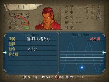 FE暁_4-06-4_004.jpg