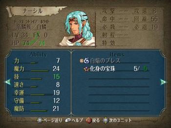 FE暁_4-06-4_005.jpg