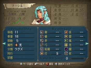 FE暁_4-06-4_006.jpg