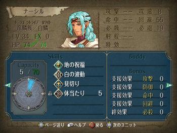 FE暁_4-06-4_007.jpg