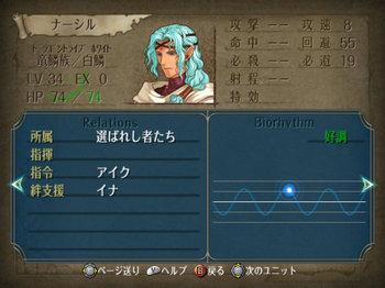FE暁_4-06-4_008.jpg