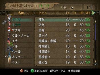 FE暁_4-06-4_009.jpg