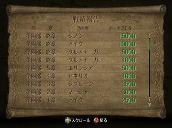 FE暁_4-06-5_000.jpg