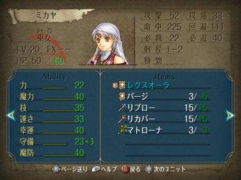 FE暁_4-06-5_005.jpg