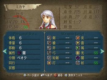 FE暁_4-06-5_006.jpg