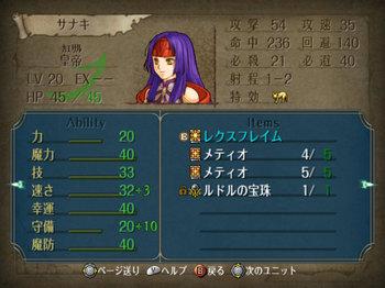 FE暁_4-06-5_008.jpg