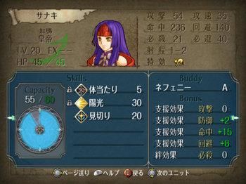 FE暁_4-06-5_010.jpg