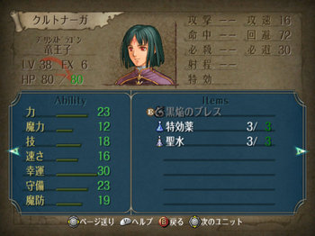 FE暁_4-06-5_011.jpg