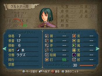 FE暁_4-06-5_012.jpg