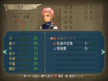 FE暁_4-06-5_014.jpg