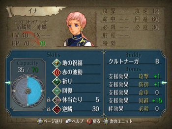 FE暁_4-06-5_016.jpg